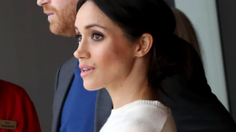Meghan Markle amata