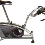 La cyclette fa bene alla salute
