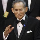 Addio al sovrano Thailandese: muore re Bhumibol Adilyadej