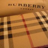 Lavoro in Burberry, ecco le ultime proposte dalla nota azienda di moda