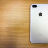 iPhone 7, con 3 si può avere a 25 euro al mese