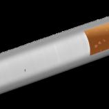 Allarme fumo, anche una sigaretta al giorno è dannosa
