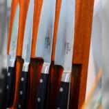 I coltelli in cucina