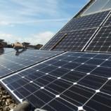Vernice solare alternativa ai pannelli: viene dall'Australia
