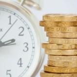 Investimenti redditizi, quali scegliere? Banca o investimenti online?