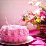Compleanno Kate Middleton tranquillo: ha festeggiato con la famiglia