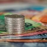 Nuove modifiche per quanto riguarda il reddito di cittadinanza