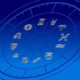 20 Novembre, oroscopo Paolo Fox